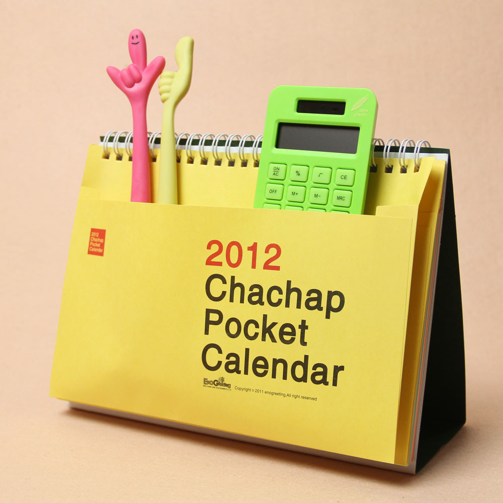 Pocket Calendar Design : Creative desk calendar printing with pocket swp