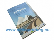 New South Wales Catalog Printing in China SWP7-12