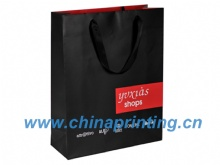 High Quality Black paper bag printing in China SWP11-14