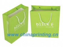 High Quality Green Art Paper Bags Printing In China SWP11-29